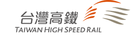 台灣高鐵Taiwan High Speed Rail